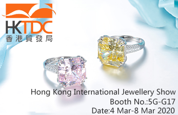 2020 March HongKong Jewelry Fair