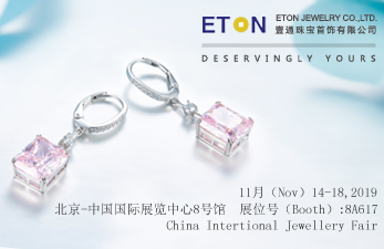 2019 BeiJing Jewelry Fair